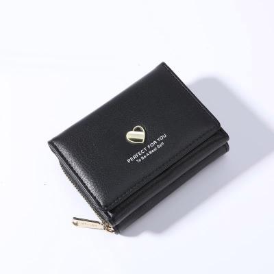 Маленький кошелек