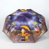 Зонт подростково-женский