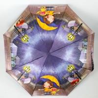 Зонт автомат 2270