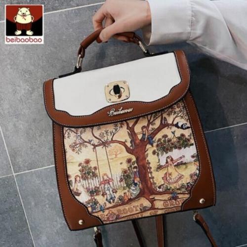 Фирменный рюкзак BeiBaoBao