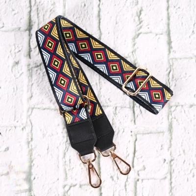 Плечевой ремень для сумок