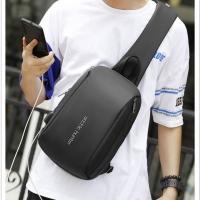 Рюкзак на одно плечо мужской