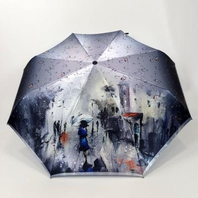 Зонт-автомат женский
