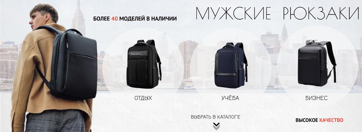 Мужские рюкзаки Rotekors Gear