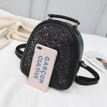 Рюкзак женский Beibaobao