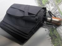 Зонт мужской A1802