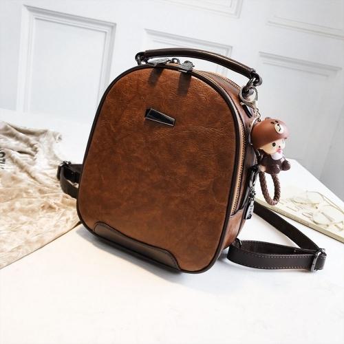Сумка-рюкзак Beibaobao