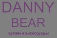Сумки и рюкзаки - низкая цена доставка по Беларуси